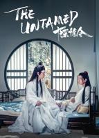 [陸] 陳情令 TheUntamed  (2019) [Disc 2/4] [台版字幕]