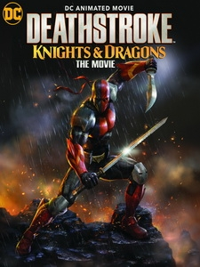 [英] 喪鐘 - 騎士與龍 (Deathstroke - Knights and Dragons The Movie) (2020)[台版字幕]
