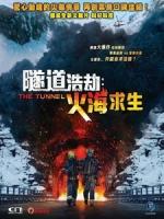 [挪] 奪命隧道 (The Tunnel) (2019)[台版字幕]