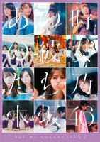 乃木板46 ALL MV COLLECTION 2 ~あの時の彼女たち~ Nogizaka46 [Disc 3/4]