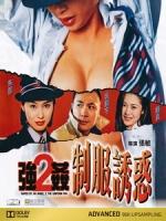 [中] 強姦 2 - 制服誘惑 (Raped by an Angel 2 - The Uniform Fan) (1998)