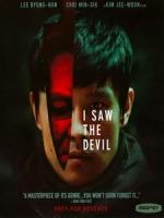 [韓] 看見魔鬼 (I Saw the Devil) (2010)[台版字幕]