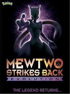 [英] 精靈寶可夢 劇場版 - 超夢的逆襲 - 進化 (Pokemon - Mewtwo Strikes Back - Evolution) (2019)[台版字幕]