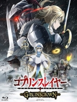 [日] 哥布林殺手 劇場版 (Goblin Slayer - Goblin s Crown) (2020)[台版字幕]