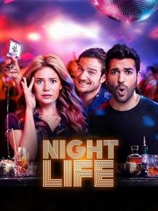[德] 極樂夜生活 (Nightlife) (2020)[台版字幕]
