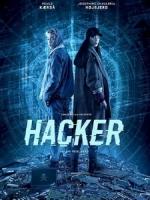 [丹] 少年駭客事件簿 (Hacker) (2019)[台版字幕]