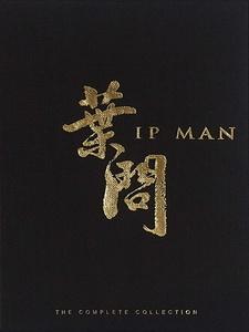 [中] 葉問 (Ip Man) (2008)[台版字幕]