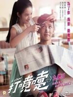 [中] 打噴嚏 (A Choo) (2020)[台版]